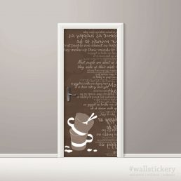 Brown Cups Typography Door Contact Paper Peel Stick